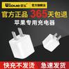 iphone6充电器苹果5s/Se/8plus/7/4s手机数据线充电插头快充套装 9.9元(需用券)