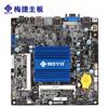梅捷(SOYO)SY-Thin Mini N3160 四核 主板(Intel Braswell/CPU Onboard) 289元