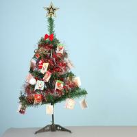 吉の源 圣诞树 0.6m 29个配饰
