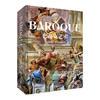 《巴洛克艺术:人间剧场艺术品的世界》 378.3元(需用券)