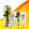 天湖(tianhu) 9度干啤酒 500ml*12听 整箱装 19.9元