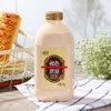 伊利 褐色炭烧酸奶 1050g*8瓶+乳酸菌 900g*4瓶 140元包邮(需用券)