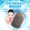 Milensea米蓝晞 以色列进口去黑头祛痘去角质洗脸手工皂 29元(需用券)