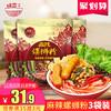 螺霸王螺蛳粉麻辣味315G*3袋正宗广西柳州特产螺狮粉方便面米线 28.9元(需用券)