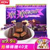 kdv俄罗斯紫皮糖kpokaht巧克力500g糖果散装批发喜糖果进口零食品 16.9元(需用券)