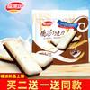 福派园脆莎巧克力燕麦片饼干休闲零食喜糖糖果258g(代可可脂) 12.8元(需用券)