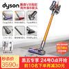 dyson 戴森 V8 Absolute 手持式无线吸尘器 高配版 3540元(需用券)