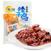 鑫之凤 成都特产 清真休闲零食 麻辣香辣鸡块鸡丁 肉干肉脯 辣子鸡 烧烤味100g/袋 7.8元