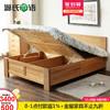 源氏木语实木床橡木高箱1.2米1.5米储物床1.8米箱体双人卧室家具 3300元