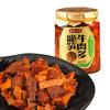 吉香居 金典脆笋牛肉多 200g *5件 54.75元(合10.95元/件)