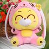 麦迪熊(Media Bear) 第六代麦兔兔粉色MDX-01毛绒早教故事机 159元(需用券)