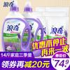 浪奇洗衣液家庭装 内衣手洗机洗清洗剂瓶装正品促销包邮14斤 54.9元(需用券)