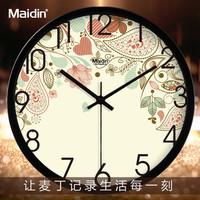 Maidin麦丁 客厅石英挂钟