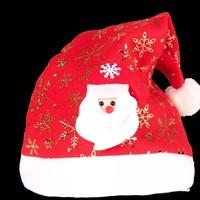 禾美(家居) 创意成人/儿童圣诞帽 送圣诞眼镜