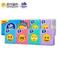 维达(Vinda) 手帕纸 emoji3层手帕纸*10包(表情包版)