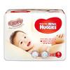 HUGGIES 好奇 铂金装纸尿裤 S 28片 韩国进口 26元