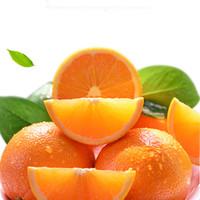 正宗赣南脐橙子现摘1斤包邮