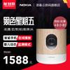 简约时尚!诺基亚 NOKIA Withings Home 智能摄像头  好价1588元包邮 1588元