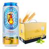 Durlacher 德拉克 小麦啤酒500ml*8听 浑浊型 *13件 +凑单品 184.5元(需用券)