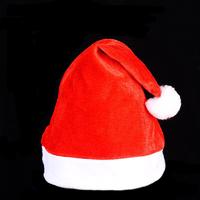 JIZHIYUAN 吉の源 圣诞帽