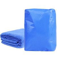 汽车去污泥 送30*70cm毛巾