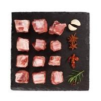 历史低价 : 得利斯 猪肋排段 500g/袋 *10件 +凑单品