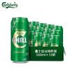 Carlsberg 嘉士伯 冰纯嘉士伯啤酒 清爽顺滑型 500ml*12听 整箱装 69元,可299-150