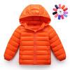 男女童装轻薄款羽绒服 儿童外套110-160cm 77元(需用券)