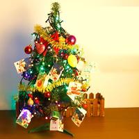 泽浩 圣诞树 0.5m 22个配件 送彩灯