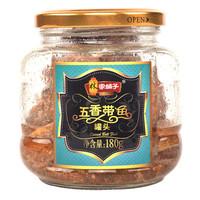限地区: 林家铺子 五香带鱼罐头180g