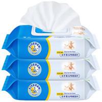 限地区:五羊 婴儿护肤柔湿巾PiPi专用80片×3包 儿童宝宝湿纸巾带盖