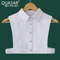 韩国假领子水钻春秋冬季衬衫