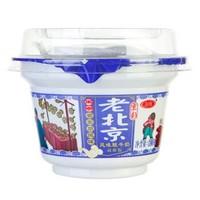 三元 老北京 风味酸奶180g (3件起售)