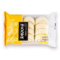 京隆 正隆斋 法芙尼蛋糕 奶香味 120g(约12块)2件起售