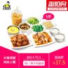 真功夫 火辣鸡腿肉双人餐1份 每日10:30-20:30参与兑换 37.5元