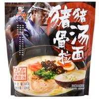白菜汇总Ⅰ:3D小夜灯、衢州椪柑、艾苏恩数据线等