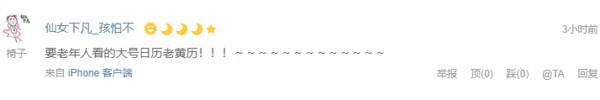 白菜汇总Ⅳ:虎骑士钢丝球、《流浪地球》、慈慈三孔位插排等