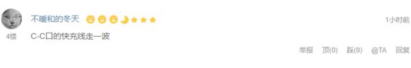 白菜汇总Ⅳ:热熔胶枪、36色油画棒、词传诗编四册装等