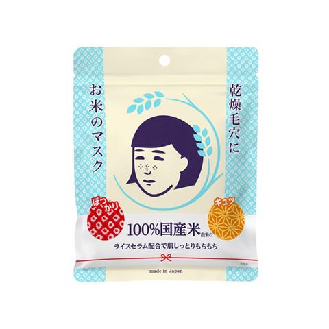 石泽研究所 毛穴抚子日本大米面膜 10片 *3件