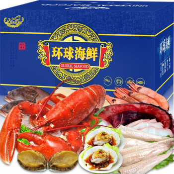 聚天鲜 环球海鲜礼盒大礼包 2688型 10种食材(含大龙虾、黄金鲍) *3件