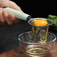白菜汇总Ⅰ:大宝洗面奶、白瓷保温杯、慈慈三位插排等