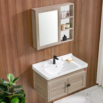 DKNA 丹拿卫浴 浴室柜镜柜组合套装 含陶瓷面盆 800mm