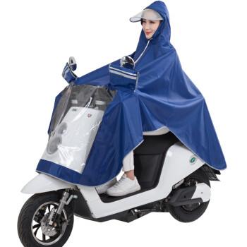 雨航 YUHANG 户外骑行成人电动电瓶摩托车雨衣男女式单人雨披 大帽檐3XL 蓝色 *6件