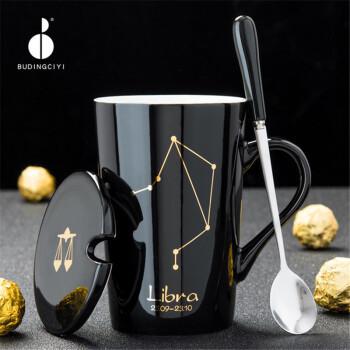 十二星座陶瓷杯马克杯 420ml