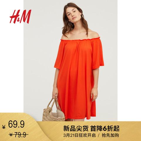 H&M女装裙子短裙女 洋气时尚气质露肩连衣裙HM0664897