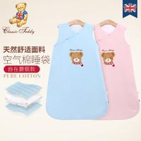 英国泰迪秋冬季加厚婴儿睡袋宝宝防踢被儿童棉新生儿睡衣婴儿背心
