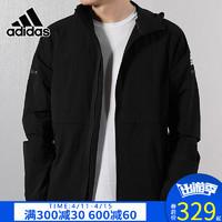 Adidas阿迪达斯外套男装2019夏新款连帽训练休闲运动服夹克FI8759