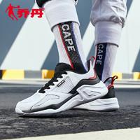 乔丹老爹鞋男鞋新款潮鞋革面复古男鞋休闲鞋子男运动鞋男XM1590308