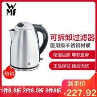 WMF德国福腾宝电水壶 家用大容量1.7L自动断电不锈钢烧水壶可视水位电热壶 *3件